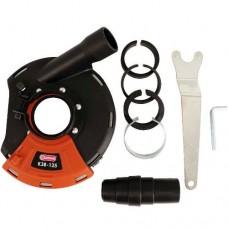 Кожух защитный вытяжной для угловых шлифмашин Диолд КЗВ-125